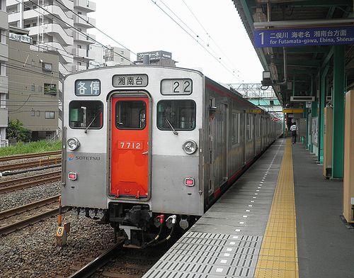 相模鉄道7000系・7712F(2014年6月22日・平沼橋駅)