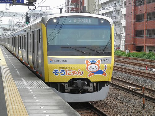 相模鉄道11000系・11003F(2014年6月22日・平沼橋駅)