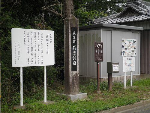 旧東海道・石薬師宿(三重県鈴鹿市)(2014年6月28日)