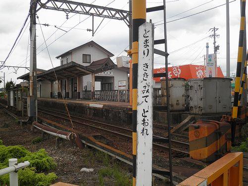 近鉄内部線・追分駅・踏切(2014年6月28日)