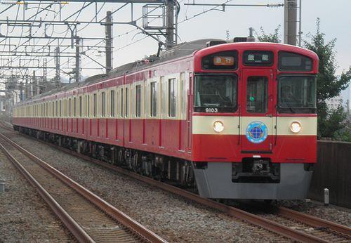 西武9000系9103F「RED LUCKY TRAIN」(2014年7月21日・練馬高野台駅)1