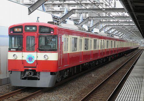 西武9000系9103F「RED LUCKY TRAIN」(2014年7月21日・練馬高野台駅)2