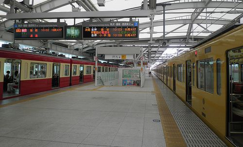 西武9000系9103F「RED LUCKY TRAIN」(2014年7月21日・石神井公園駅)2