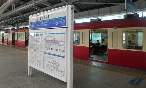 西武9000系9103F「RED LUCKY TRAIN」(2014年7月21日・石神井公園駅)1