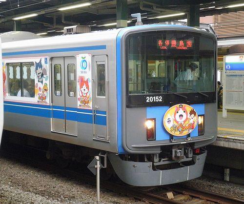 西武20000系20152F「妖怪ウォッチ」ラッピング電車(2014年7月22日・練馬駅)