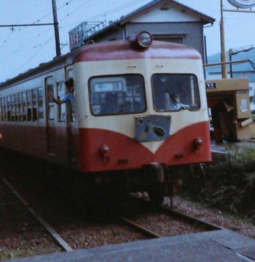 P172.jpg