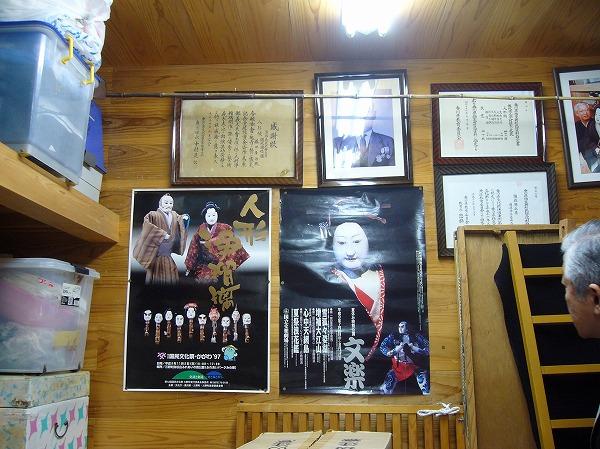 人形の倉庫26.2.21