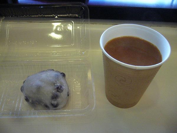 八幡で豆大福とコーヒー26.3.7