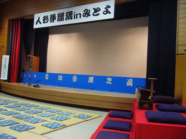 人形の舞台と客席OK 26.3.20
