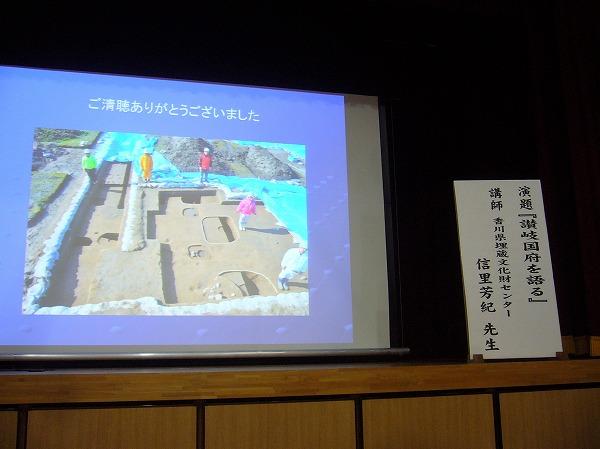 文化財保護協会総会 26.4.28