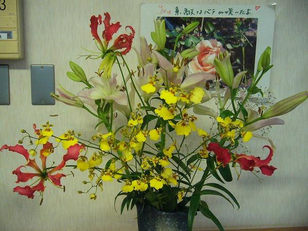 お花がいっぱいです病院 26.7.17