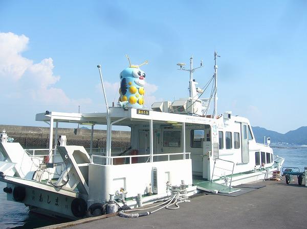 定期船(須田港から粟島港へ) 26.7.25