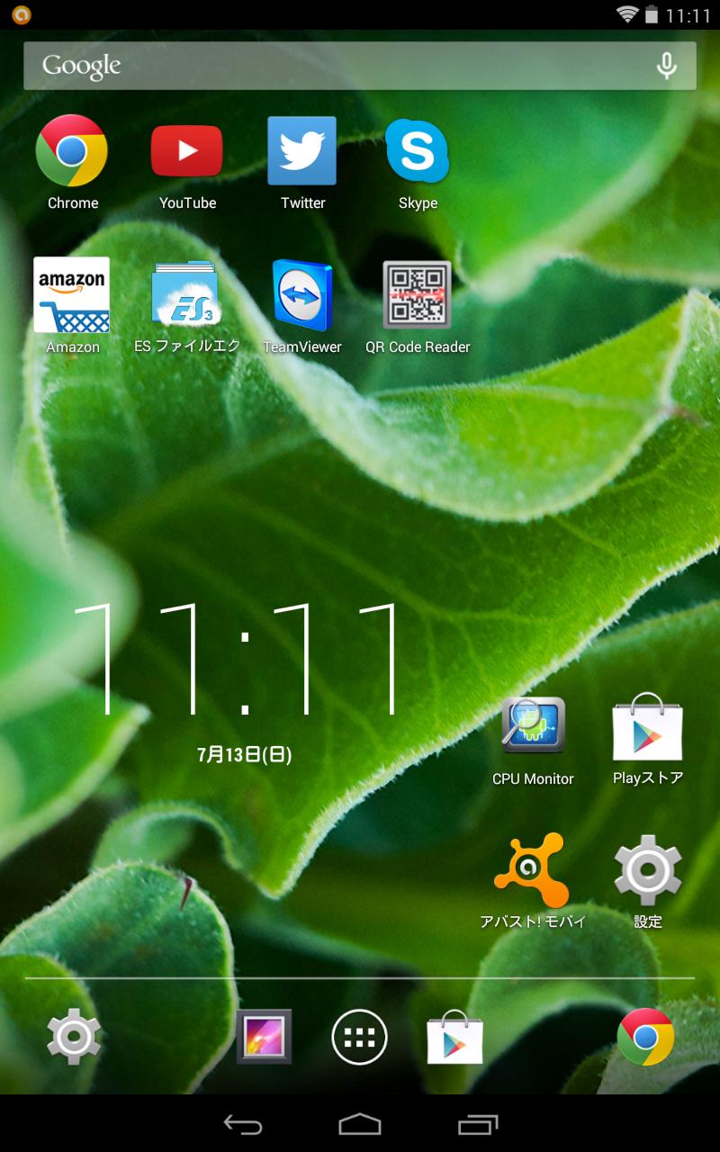 Screenshot_2014-07-13-11-11-27.png