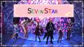 TERA_SevenStar.png