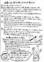 会報15_4