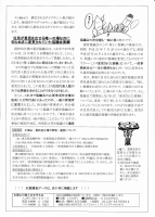 会報14_4