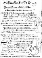 会報15_1