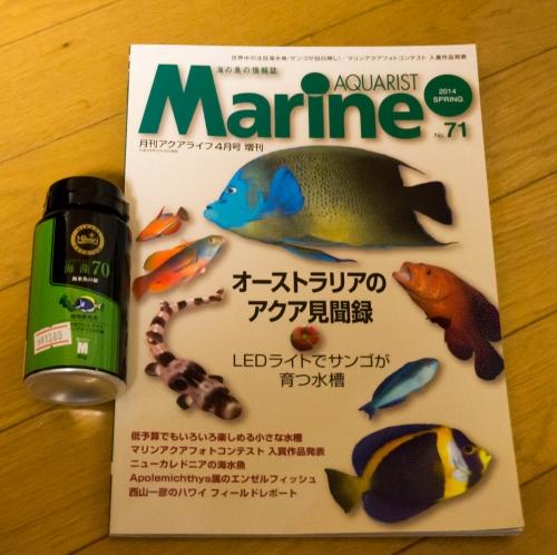 20140318_210s.jpg