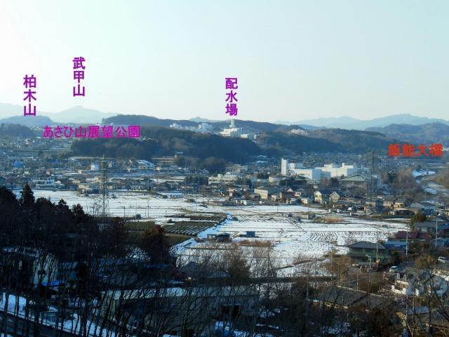 ☆DSCN2361