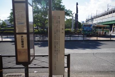☆IMGP9843