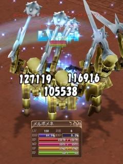 メルポメネ_dual_warlock_lv6