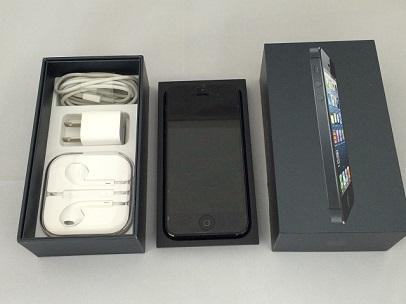 iPhone516GB2.jpg