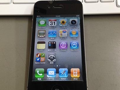 iphone4_2014073117322155f.jpg