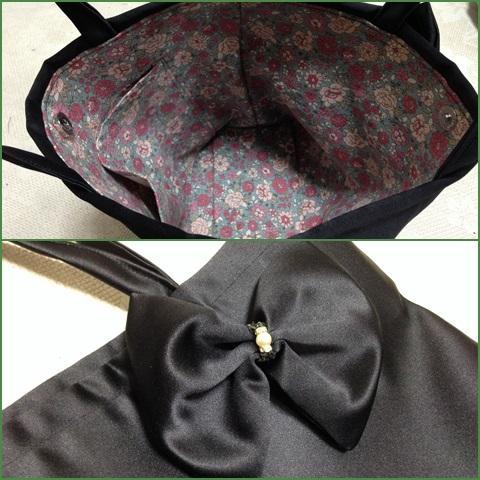 bag_convert_20140215220731.jpg