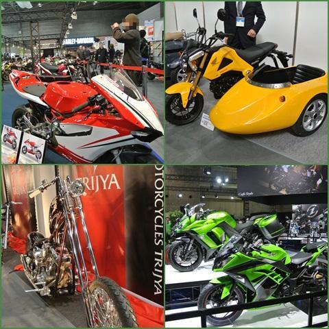 bike1_convert_20140322222947.jpg
