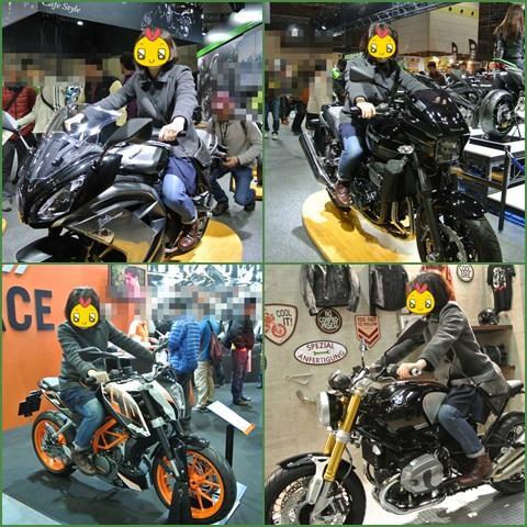 bike2_convert_20140322230719.jpg