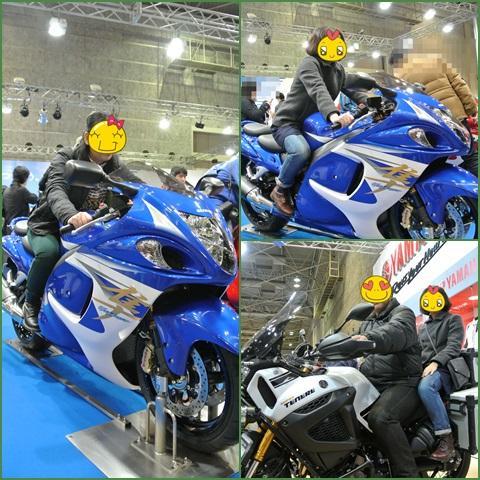 bike3_convert_20140322230734.jpg
