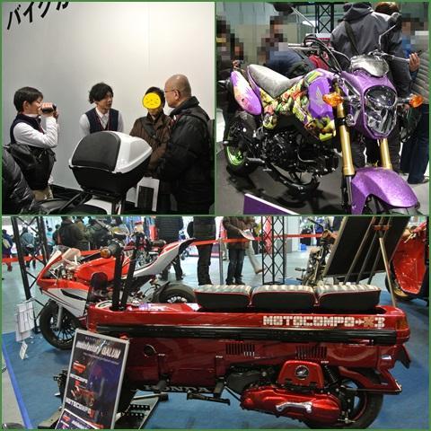 bike4_convert_20140322230753.jpg