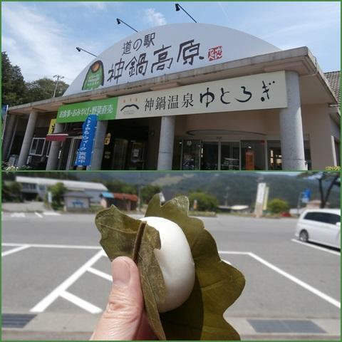 kannabe_convert_20140604174004.jpg