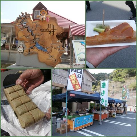 kawakami_convert_20140504233658.jpg