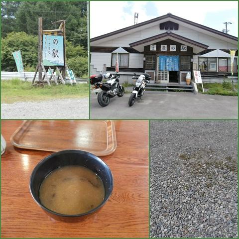 kinoko_convert_20140728194315.jpg
