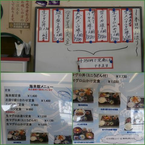 menyu_convert_20140526175431.jpg