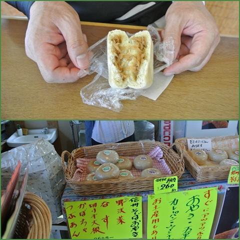 oyaki_convert_20140728204942.jpg
