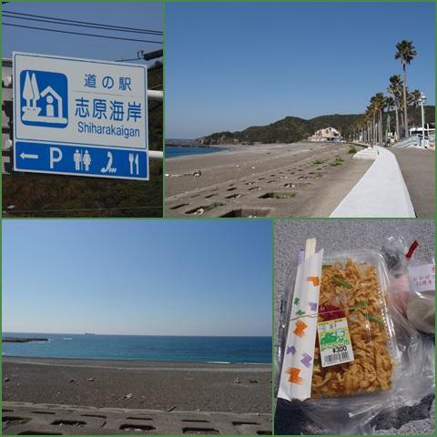 shihara_convert_20140317190704.jpg