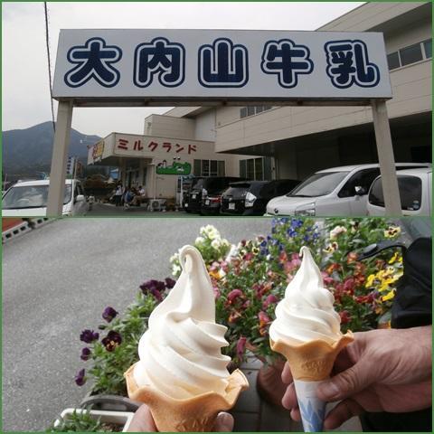 sofuto_convert_20140504233757.jpg