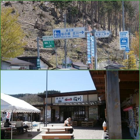 syoukawa_convert_20140514185637.jpg