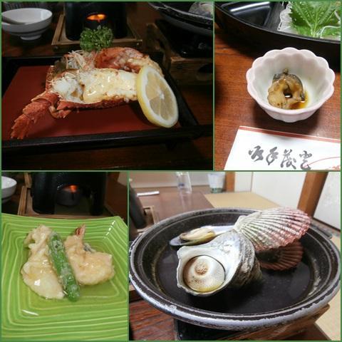 yuusyoku1_convert_20140817084018.jpg