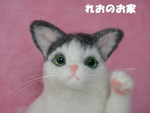 でぶまねき猫4