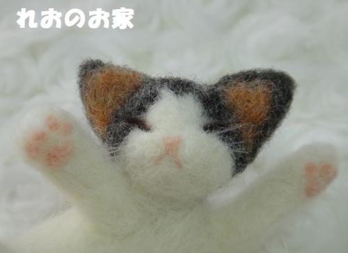 おねんねぶち猫4