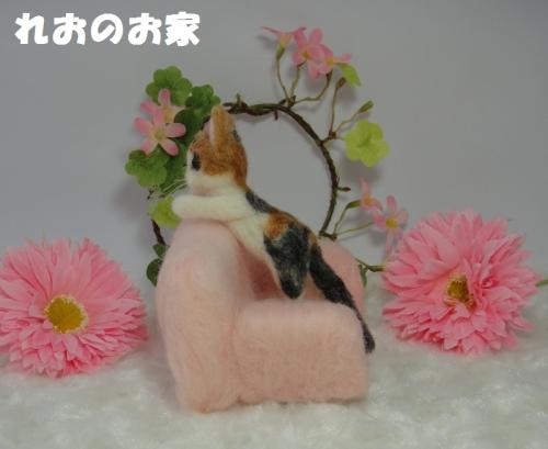ソファ三毛猫2