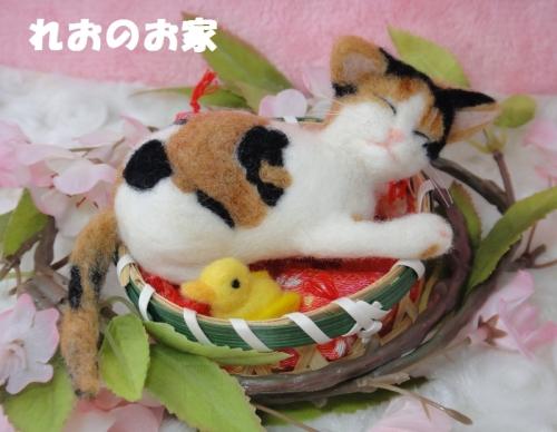 かご三毛猫1