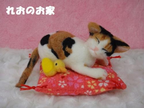 かご三毛猫2
