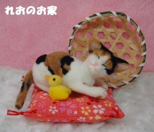 かご三毛猫6
