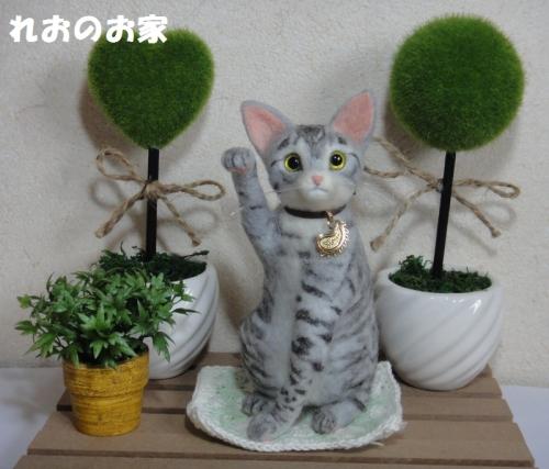 サバトラまねき猫1