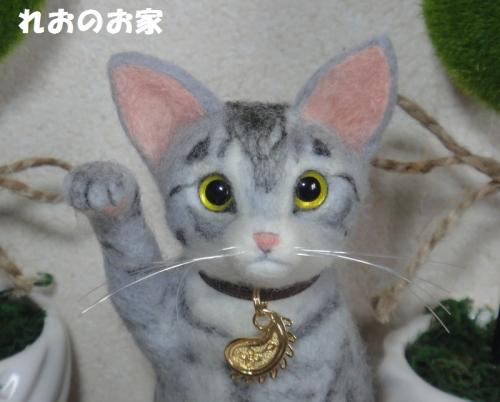 サバトラまねき猫4