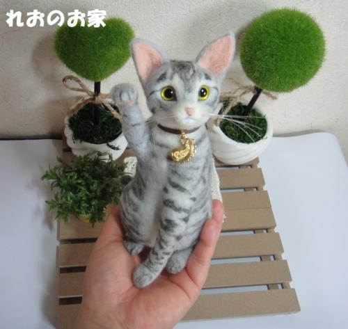 サバトラまねき猫5